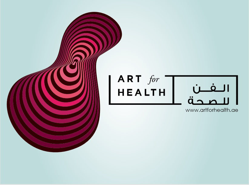 Art-for-Health-logo.jpg