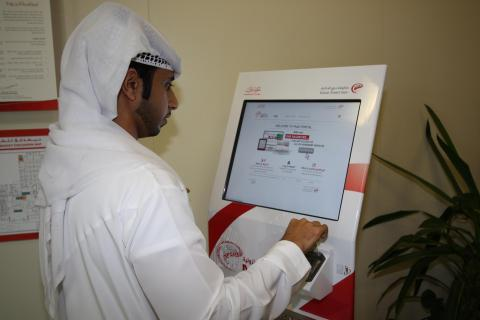 11,200 users are registered in Dubai Smart Government's MyID service
