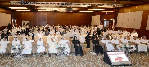 Dubai Smart Government announces its strategic plan at 4th Smart Government Forum