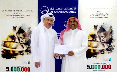 Al Ansari Exchange supports 'UAE Water Aid' campaign with AED 1 million donation