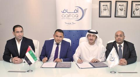 aafaq– Islamic Finance Company and MENACORP sign strategic partnership to bring Islamic financing to UAE stock market