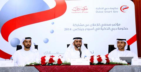 DSG to showcase for the first time a realistic model that simulates the future Dubai government and city at Gitex 2014