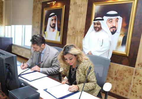 HBMSU & Paris Dauphine University sign MoU to cooperate in Islamic Finance education and training