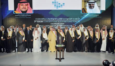 H.R.H. Prince Sultan Bin Salman honours Riyadh Exhibitions Company for efforts in promoting MICE sector