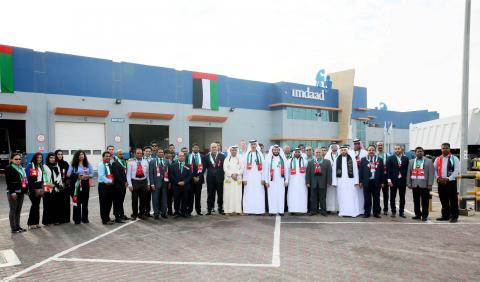 Imdaad celebrates UAE's 43rd National Day via fun-filled activities
