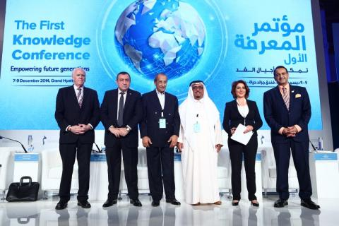 Arab world urged to revamp education system to root out instability and extremist tendencies in region