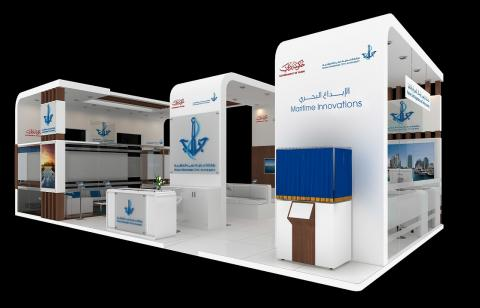 DMCA to participate at Dubai International Boat Show 2015 with theme of 'Maritime Innovation'