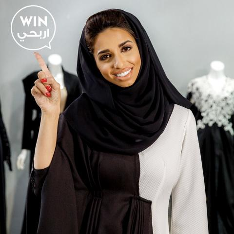 You can be the winner with NIVEA Invisible Black & White Facebook fans can now win signature abayas by Sara Al Madani