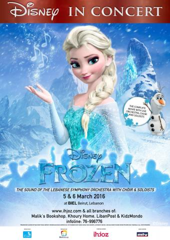 BEIRUT GET READY –  DISNEY IN CONCERT: FROZEN A UNIQUE  LIVE PERFORMANCE COMES TO THE CITY