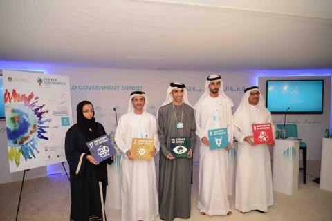 UAE Suqia is Exclusive Sponsor of the State of Sustainability Report — UAE 2016