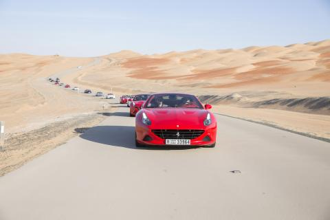 California T – Experience Arabia's Purest Expression Of Automotive Luxury