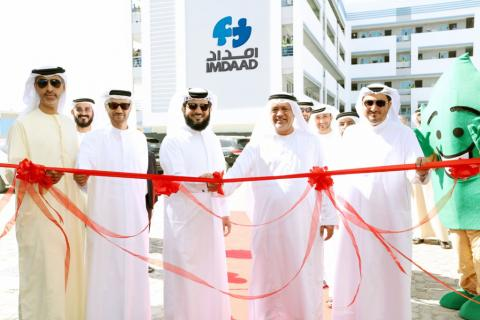 Imdaad officially opens new state-of-the-art Manzeli staff accommodation in Jebel Ali