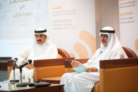Telecommunications Regulatory Authority launches 'In The Presence of a Book' initiative