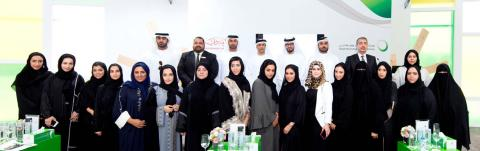 DEWA launches Ideal Home Initiative