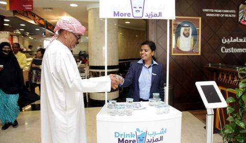 Ministry of Health and Prevention highlights importance of drinking water in 'Water Week' campaign