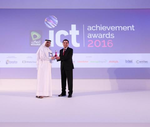 HBMSU wins for 'Education Deployment of the Year' at 7th CNME ICT Achievement Awards