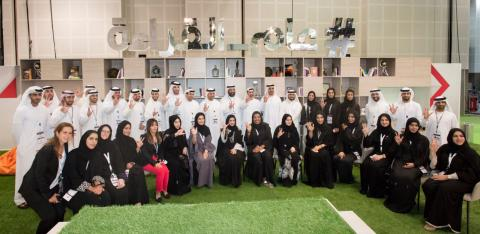 Telecommunications Regulatory Authority honours partners in the government sector on last day of GITEX 2016