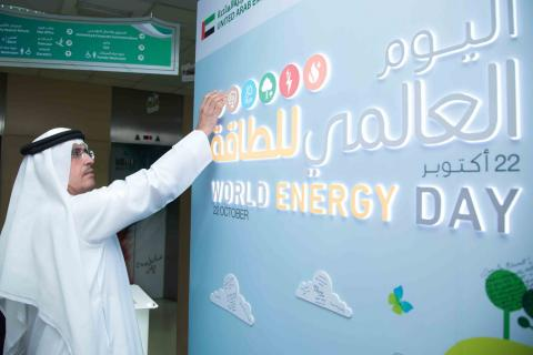 DEWA successfully concludes  World Energy Day