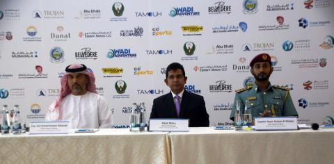 Inaugural UAE Edition of World Rafting Championship officially announced today