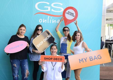 GS E-commerce officially launched