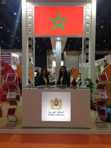 Morocco to showcase wide range of fresh fruits & vegetables at WOP Dubai 2016 - International Perishable Expo Middle East