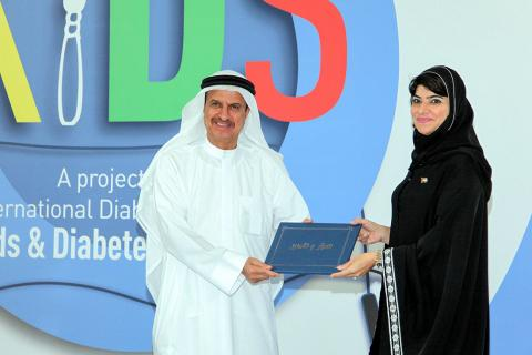 Ministry of Health & Prevention in partnership with Ministry of Education launches the 'KiDs Program' to educate school children, parents and nurses on diabetes in the UAE