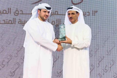 "Falconcity of Wonders honored by the Ministry of Economy as a strategic partner during the launch of ""UAE in Business"" Film"