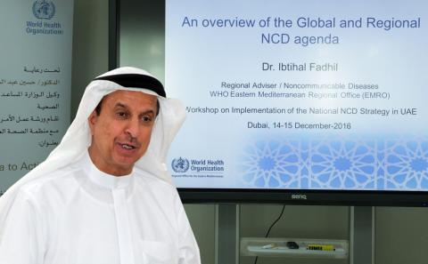 Ministry of Health and Prevention organizes workshop on implementation of National Strategy for non-communicable diseases