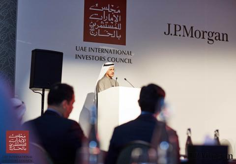 UAE International Investors Council hosts first-ever Annual Meeting in Dubai