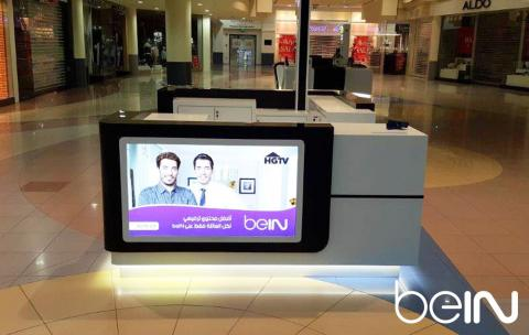 beIN establishes six owned-and-operated retail locations to better serve UAE customers  Plans to add four more 'beIN SHOP' locations in 2017