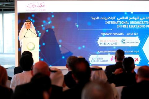 DEWA launches Free Electrons to support next generation of international clean energy entrepreneurs