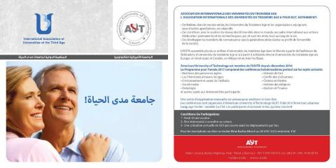 The American University of Technology (AUT) launches a program for seniors