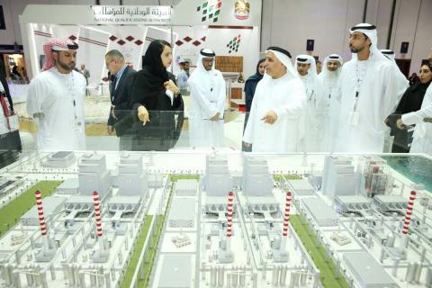 DEWA's projects and initiatives attract many visitors at 5th DIGAE