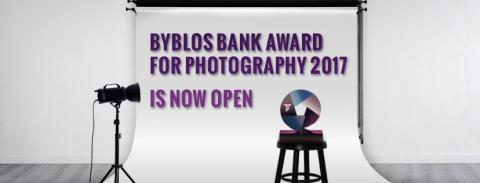 Call for applications to the 2017 Byblos Bank Award for Photography