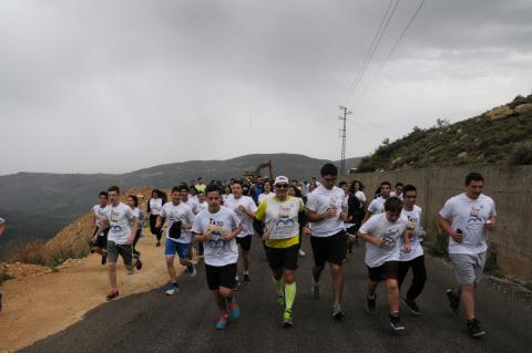 A new challenge crossing 560km over Lebanon in 7 days and was joined by more than 1,050 students from 14 different schools