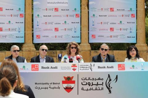 Lama Salam: Two Brilliant Productions Exclusively Orchestrated and Executed by Lebanese Talents