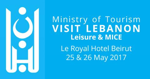 "The Events of ""Visit Lebanon 2017"" Will Start on May 25th 2017"