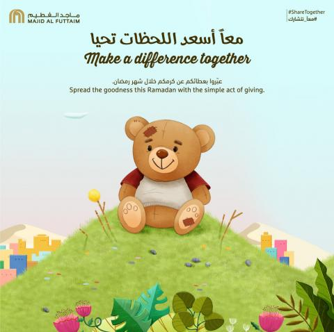 Majid Al Futtaim annual Ramadan Campaign Encourages People to Make a Difference During the Holy Month