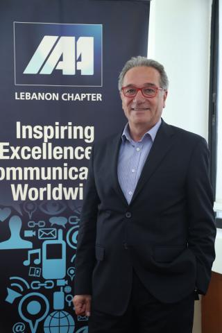 IAA-Lebanon Chapter Elects a New Committee