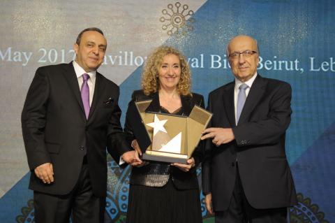 "AL-MAWARID Bank receives the ""Best Credit Card Services Award"" from The World Union of Arab Bankers"