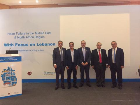 Experts establish key priorities to tackle the 'forgotten heart failure disease' in Lebanon
