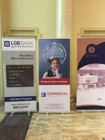 LGB BANK Sponsors the Lebanese SME Forum 2017