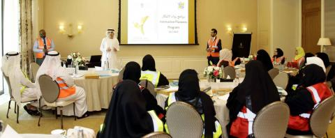Aims to train outstanding employees in the field of innovation management
