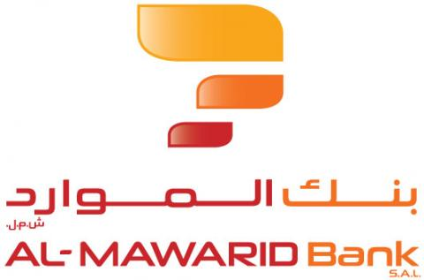 "New award from ""Visa"" to Al-Mawarid Bank confirms its leadership in the area of credit cards"