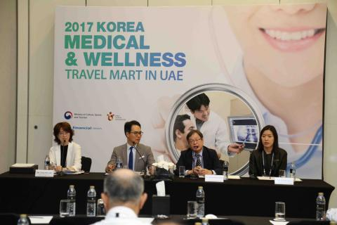 2017 edition of Korea Medical & Wellness Travel Mart kicks off in Dubai