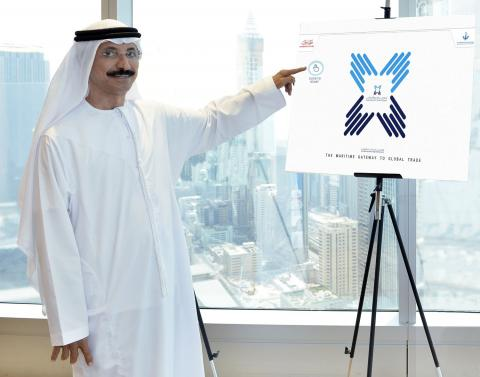 Launch of world's first online information platform collective 'Dubai Maritime Virtual Cluster'