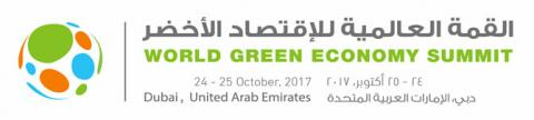 World Green Economy Summit (WGES) 2017 to shed light on how smart cities have become a key to a green economy