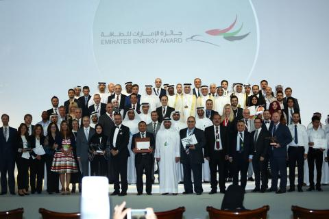 Winners of 3rd Emirates Energy Award (EEA) unveiled EEA attracted wide participation from Middle East & North Africa in addition to European, American and Scandinavian countries