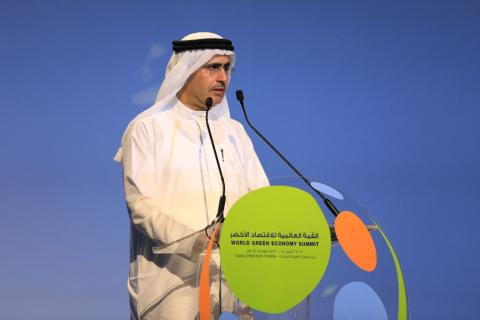 HE Saeed Mohammed Al Tayer put youth at fore of WGES agenda