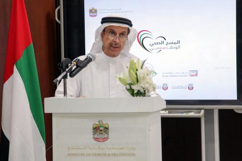 Ministry of Health & Prevention announces launch of National Health Survey Campaign